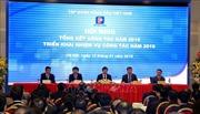 Phó Thủ tướng Trịnh Đình Dũng: Không để người dân nghi ngờ chất lượng xăng dầu