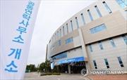 Một số nhân viên Triều Tiên trở lại Văn phòng liên lạc liên Triều