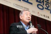 Triều Tiên cho phép thẩm tra việc phá hủy bãi thử hạt nhân, Mỹ sẽ nới lỏng trừng phạt?