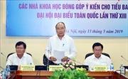 Các nhà khoa học đóng góp ý kiến cho Tiểu ban Kinh tế- Xã hội Đại hội Đại biểu toàn quốc lần thứ XIII của Đảng