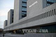 Europol triệt phá một băng nhóm buôn bán ma túy