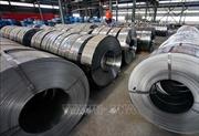 Mỹ áp mức thuế mới đối với thép nhập khẩu từ Mexico, Trung Quốc