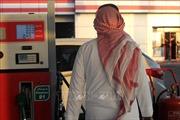 Giá dầu châu Á đồng loạt đi xuống