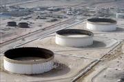 Triển vọng nguồn cung từ Iran gia tăng, giá dầu thế giới giảm 1%
