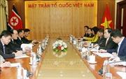 Đồng chí Trần Thanh Mẫn tiếp Đoàn đại biểu Tổng Đồng minh Chức nghiệp Triều Tiên