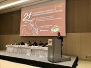 Cuộc gặp Quốc tế các đảng cộng sản và công nhân lần thứ 21
