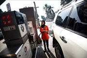 Giá dầu châu Á giảm trong phiên 10/2