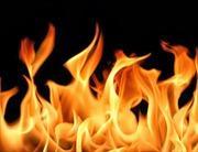Hỏa hoạn tại một trường tiểu học ở Anh