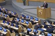 Nga họp chính phủ trực tuyến - Thụy Sĩ thành lập đội đặc nhiệm khoa học về COVID-19