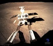 Vùng tối Mặt trăng và chiến lược vũ trụ của Trung Quốc