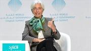 Máy bay chở Giám đốc IMF hạ cánh khẩn tại Argentina