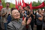 Tổng thống Putin đau đầu trước làn sóng biểu tình phản đối nâng tuổi nghỉ hưu