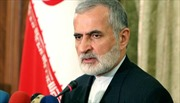 Iran chỉ trích châu Âu trì trệ trong việc cứu vãn thỏa thuận hạt nhân