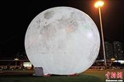 Trung Quốc phóng Mặt trăng nhân tạo để chiếu sáng đường phố