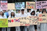 Căng thẳng Nhật–Hàn có thể bóp nát 'giấc mơ' thương mại của Trung Quốc