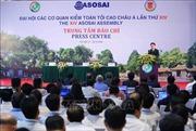ASOSAI 14: Đại hội các Cơ quan Kiểm toán tối cao châu Á sẽ thông qua 'Tuyên bố Hà Nội'