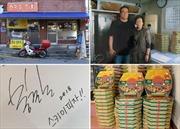 Địa điểm quay phim 'Parasite' hút du khách sau giải Oscar lịch sử