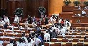 Quốc hội bầu Chủ tịch nước bằng hình thức bỏ phiếu kín