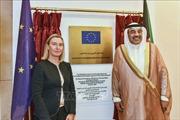 EU tăng cường can dự vào khu vực Trung Đông