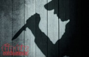 Khởi tố vụ án hình sự 'đe dọa giết người' trên Facebook