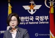 Bộ Quốc phòng Hàn Quốc đánh giá tác động của thỏa thuận quân sự liên Triều