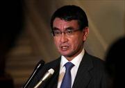 Nhật Bản, Nga lên kế hoạch hội đàm về tranh chấp lãnh thổ
