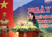 Phó Chủ tịch Thường trực Quốc hội Tòng Thị Phóng dự Ngày hội Đại đoàn kết tại phường Thụy Khuê, Hà Nội