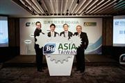 Hội nghị Công nghệ sinh học BIO châu Á lần đầu tiên sẽ được tổ chức tại Đài Loan
