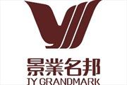 Năm 2019, lợi nhuận gộp của JY Grandmark đạt 1,144 tỷ nhân dân tệ, tăng 123,2% so với năm 2018