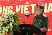 Góp ý kiến hoàn thiện dự thảo Luật Biên phòng Việt Nam