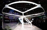 HãngVolocopter của Đức huy động được 50 triệu euro để phát triển taxi bay