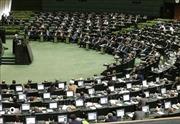 Với 143 phiếu thuận, Quốc hội Iran thông qua dự luật chống tài trợ khủng bố