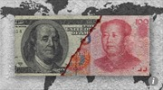 """Mỹ công bố kế hoạch cạnh tranh với """"Vành đai, Con đường"""" của Trung Quốc"""