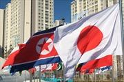 Giới chức tình báo Nhật Bản, Triều Tiên bí mật gặp gỡ tại Mông Cổ