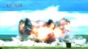 'Mẹ các loại bom' của Trung Quốc mạnh cỡ nào