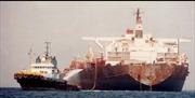 Nguy cơ tàu bỏ hoang chở 1 triệu thùng dầu phát nổ như 'bom hẹn giờ'
