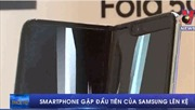 Điện thoại gập đầu tiên của Samsung lên kệ