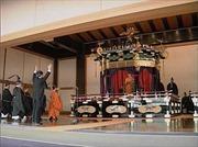 Lễ đăng quang đậm nét truyền thống của Nhật hoàng Naruhito