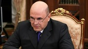 Gặp gỡ nhân vật được Tổng thống Putin chỉ định làm tân thủ tướng