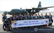 Vỡ đập thủy điện tại Lào: Đội cứu trợ Hàn Quốc sang Lào giúp khắc phục hậu quả