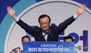 Quốc hội Hàn Quốc bất đồng về việc thông qua thỏa thuận Panmunjom