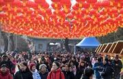 Lở đá tại lễ hội băng đăng ở Trung Quốc, 13 người thương vong