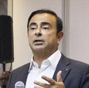 Công tố viên Nhật Bản kháng cáo quyết định cho cựu Chủ tịch Nissan tại ngoại