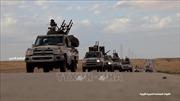 Liên hợp quốc quan ngại tình hình bạo lực tại Libya