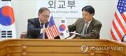 Hàn Quốc - Mỹ họp trù bị trước đàm phán chính thức về chia sẻ chi phí quân sự