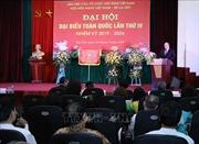 Tăng cường tình hữu nghị, đoàn kết và hợp tác Việt Nam - Belarus