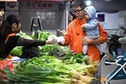 Những dấu hiệu suy giảm củakinh tế Trung Quốc