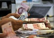 Tỷ giá trung tâm giảm 5 đồng, giá đồng bảng Anh và Nhân dân tệ cùng tăng