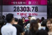 Thị trường chứng khoán châu Á vẫn đi xuống