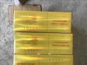 Bắt giữ 2000 bao thuốc lá nhập lậu trên xe khách